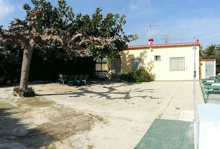 Detached house with garden and private pool - Benicarló - 别墅