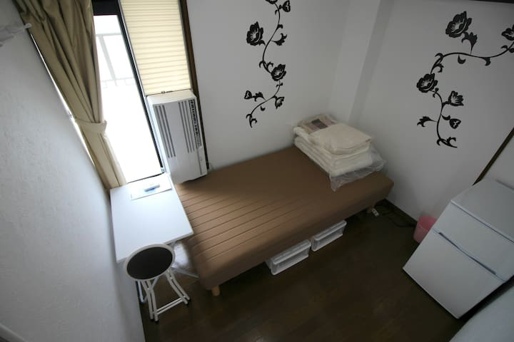 Common Share Musashi-Koganei, Room6 - Koganei - Appartement
