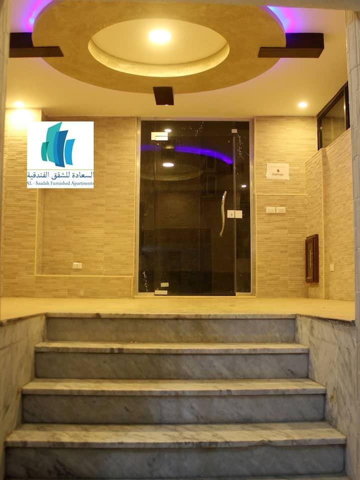 Al Sa'adah Furnished Apartments