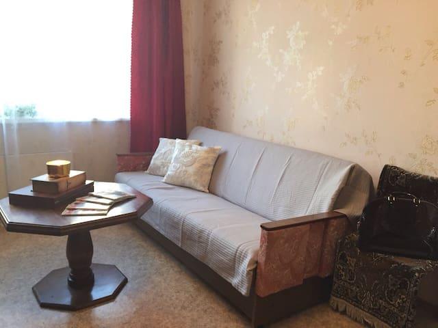 Светлая и уютная квартира для вас. - Москва - Apartmen