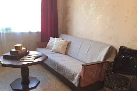 Светлая и уютная квартира для вас. - Москва - Apartament