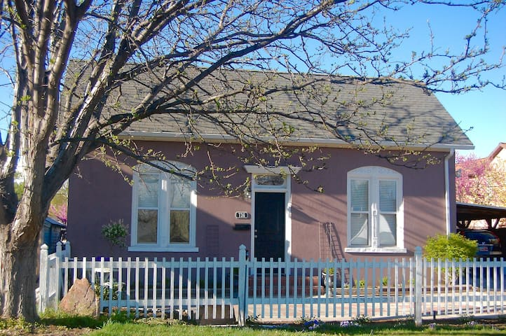 Plum Tree Cottage - Provo - Casa