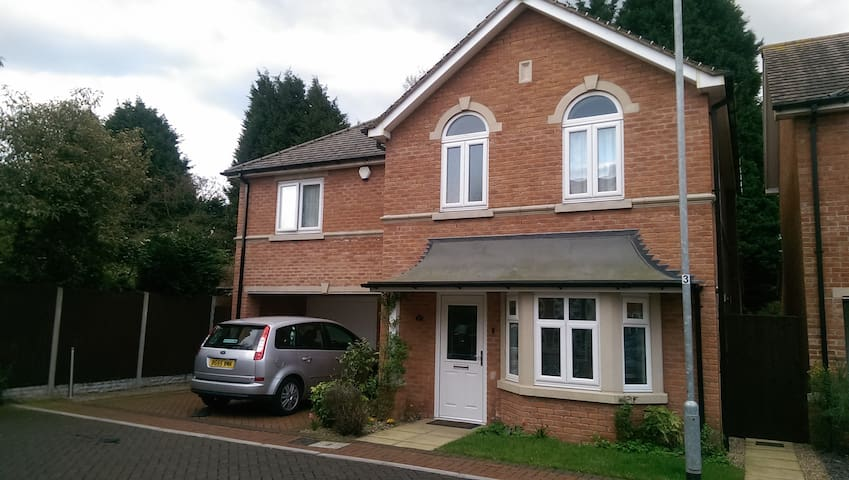 Contemporary Detached Home Near Airport & NEC - Marston Green