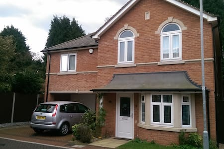 Contemporary Detached Home Near Airport & NEC - Marston Green - Huis