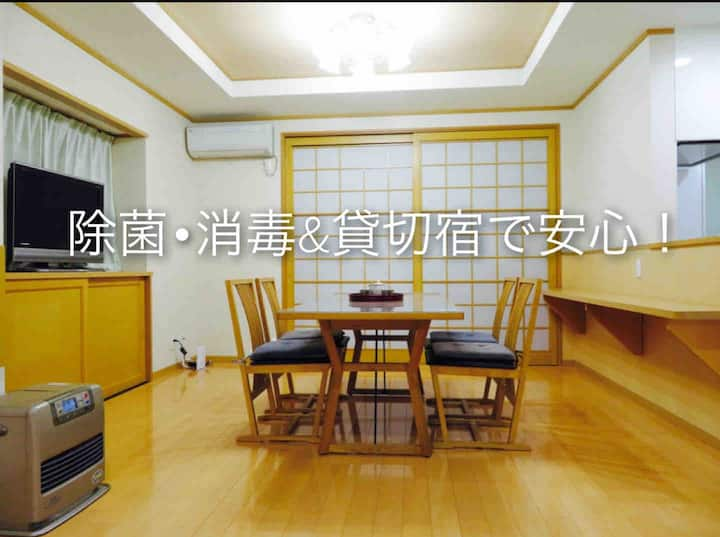Utatei villa 50% discount   【2×free parking lot】
