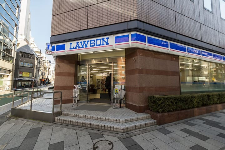 Lawson is 24hr convenience store  nearby the apartment