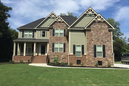 Comfy House minutes from downtown!! - North Augusta