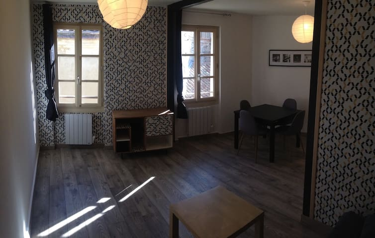 Studio Nimes Écusson 25m2 - Nîmes - Apartment
