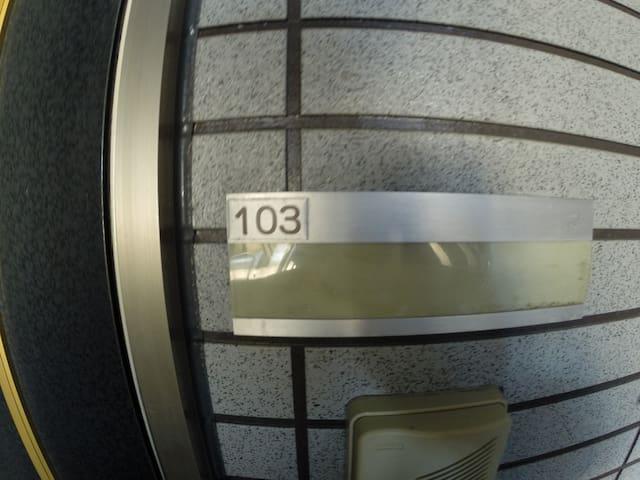 Room No.103