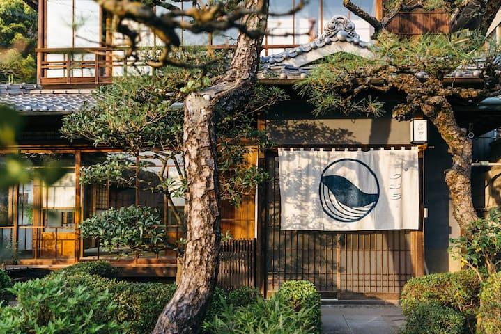 日本家屋文化財を一棟丸々貸切に。心落ち着く癒しの空間 クジラ別館 尾道