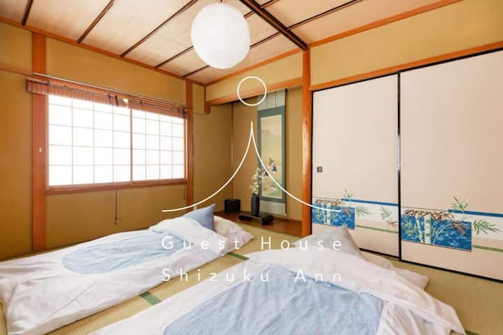 GuestHouse Shizuku Ann