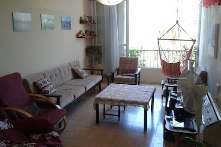 The Explorers' Place - Haifa - Appartamento