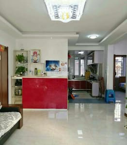 温馨家庭 - Daqing - Apartment