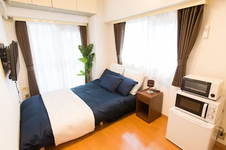 Open sale ! 6 min station-Center of IKEBUKURO #6 - Wohnung