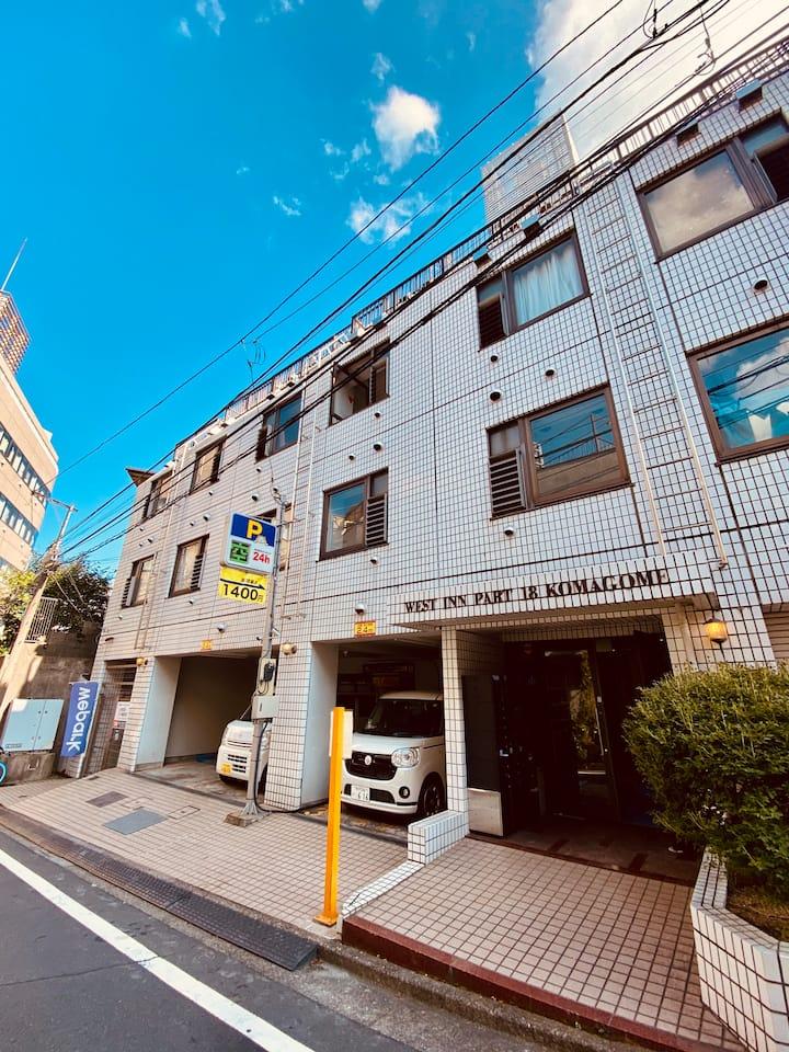 ★駒込駅徒歩1分/新しく改装オープン・無料WiFi★204