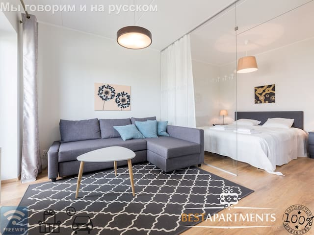 Best Apartments - Studio with balcony and parking
