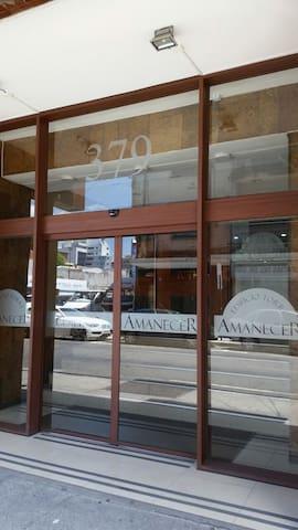 Departamento amoblado centro de Concepción - Concepción - Appartement