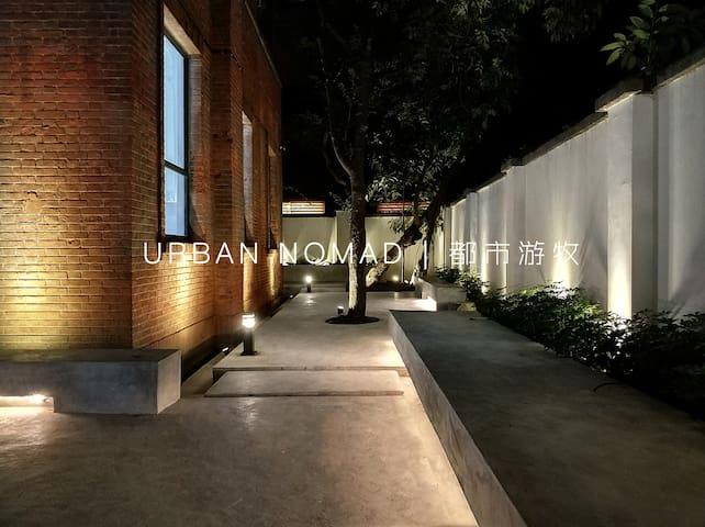 【Urban Nomad】整套/东山口百年民国别墅/地铁东山口/历史文化区&摄影圣地/私人花园