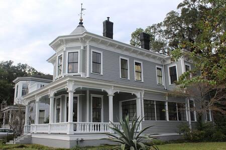 Concordia House B&B - Savannah