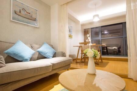 田园小清新 - Suzhou - Appartamento