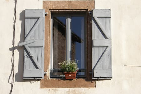 A charming cottage at the foot of Cordes sur ciel - Les Cabannes - Ev