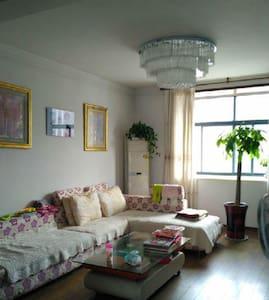 快捷如家安心公寓 - Fushun Shi - Apartmen