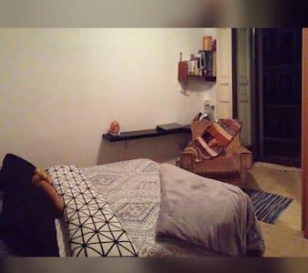 Private room balcony La Latina - Apartment