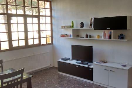 Casa del Parque - Almagro