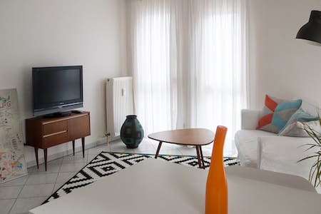 Gemütliche Wohnung mit Terrasse - Bietigheim-Bissingen - Huoneisto