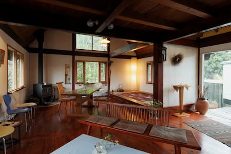 Nara : Tea farm colony / Homestay / WiFi - Нара - Дом