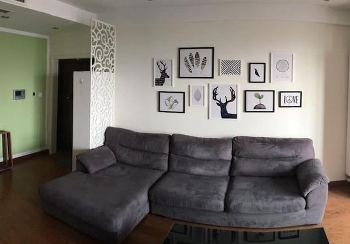 冬暖夏凉的房子 - Binzhou - Condominio