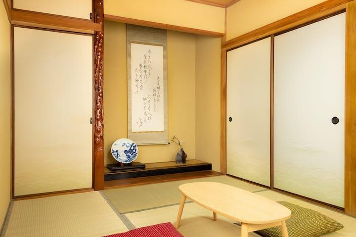 【ゲストハウスはじまり】和室・個室