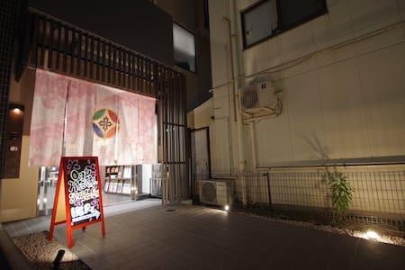 Oak hostel Sakura-Standard Single Room