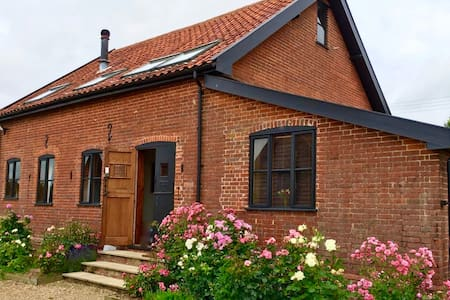 Idyllic cosy country retreat @ Letheringham Lodge - Woodbridge