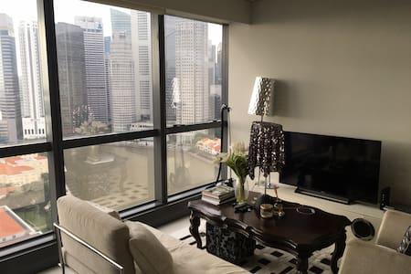 Private Luxury Master bedroom - Singapura - Apartmen
