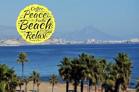 Relaxing cozy apartment next to the beach Alicante - Alicante