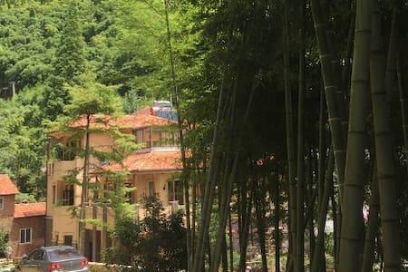 莫干方园-木竹坞56号 - Huzhou