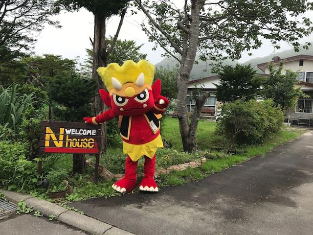 """""""N house"""" HOKKAIDO  Noboribetsu"""