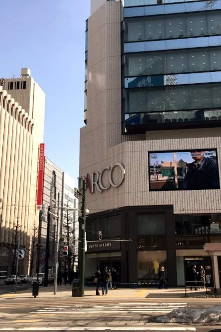 Meet at Odori, Sapporo