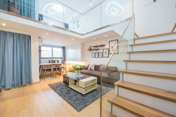 浦东张江高科技园区 国际博览中心 精选loft公寓 商务出差 旅游度假是您理想的选择 - Shanghai