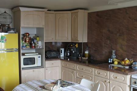 Appartment in Collonges close to Geneva/Bellegarde - Collonges - 公寓