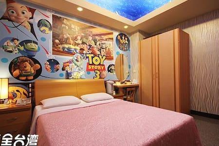 214星光夜空套房(標準雙人房) - Jiji Township - Apartamento