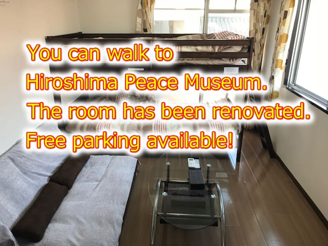 #32 Near Peace Museum. Free parking available! :) - Nishi Ward, Hiroshima - Appartement
