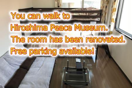 #32 Near Peace Museum. Free parking available! :) - Nishi Ward, Hiroshima - 公寓