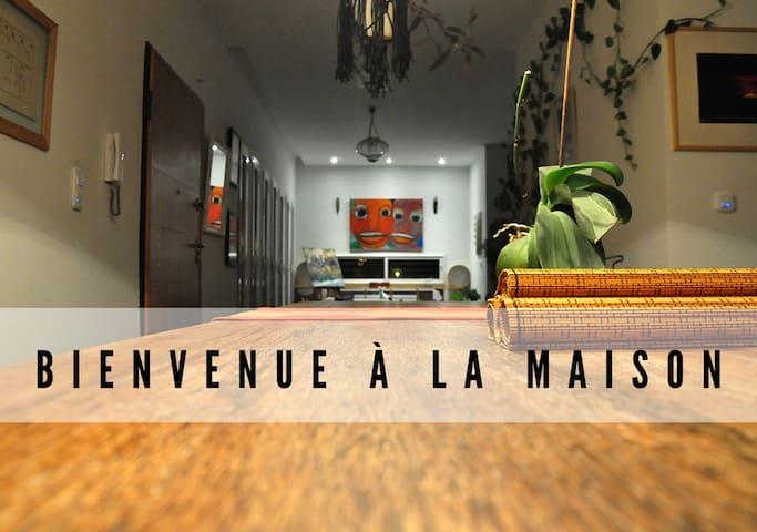 Villa à 10 mn de la Marsa