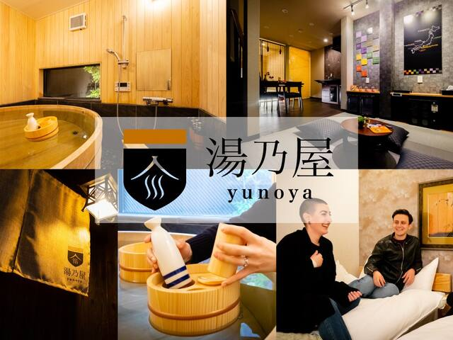 Luxury Ryokan,BIG HINOKI~2min from Tsuruhashi YY-1