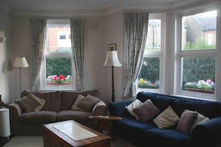 Family home, 20min from London Victoria