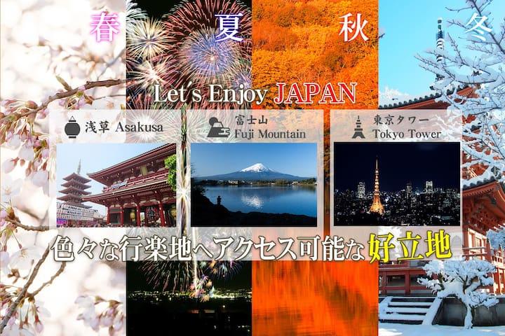 【九月特價!!!!】良好的位置步行3分鐘到六本木新城! 六本木站/麻布十番站步行6分鐘!