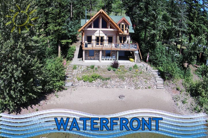 """LOG IN""  on  Little Shuswap lake - Fully equipped - Chase"