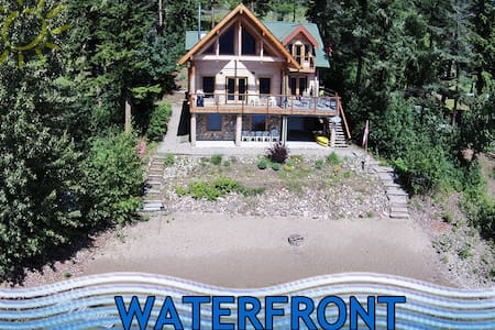 """LOG IN""  on  Little Shuswap lake - Fully equipped - Hytte"
